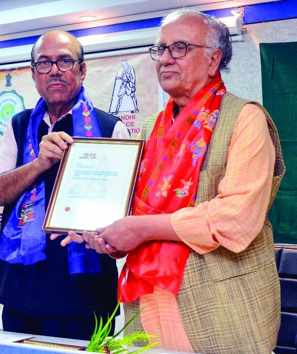 Ramendu Majumdar awarded Gandhi Peace Prize