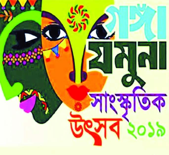 \'Ganga-Jamuna Cultural Fest 2019\' begins