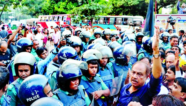 Police foiled Oikya Front rally Public meeting Oct 18