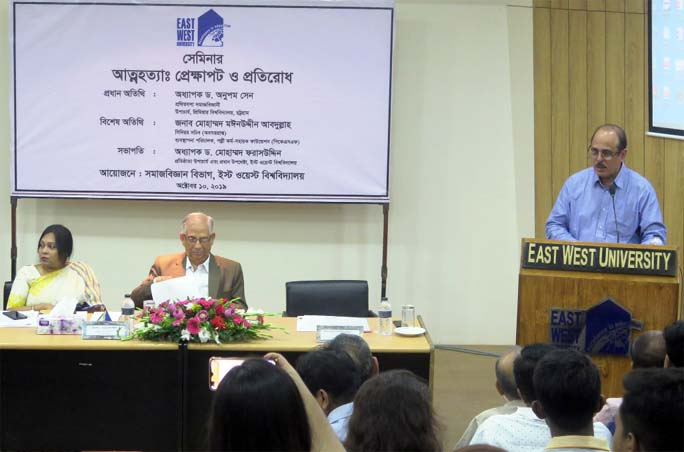 Seminar on suicide at EWU
