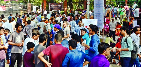 A total of about 12,000 candidates appeared at the BUET admission tests on Monday along with hundreds of guardians seen rush on its campus as Abrar murder protest movement being halted for the tests.