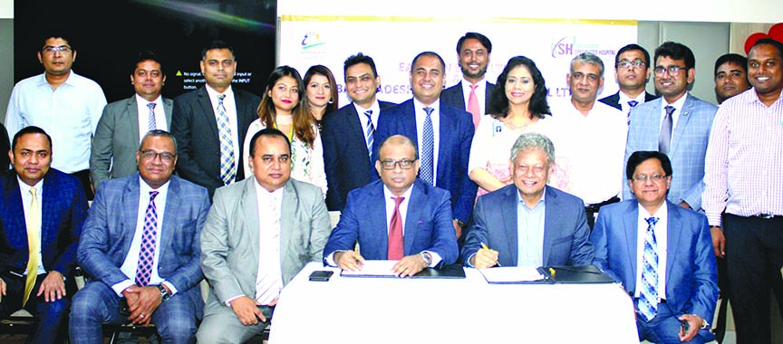 Ali Reza Iftekhar, CEO of Eastern Bank Limited (EBL) and Dr. Mahbubur Rahman Chowdhury, Chairman of Bangladesh Specialized Hospital Limited (BSHL),   signing a payroll banking agreement at BSHL office in the city recently. Under the deal, employees of the hospital will enjoy EBL Payroll Banking service for disbursement of their salary. Top officials from both sides were also present.