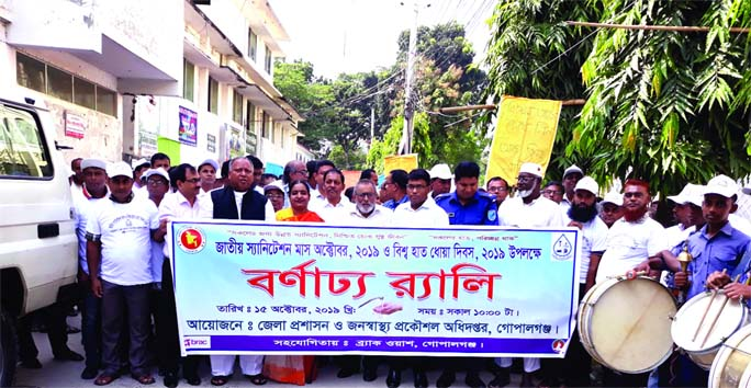 GOPALGANJ:  Gopalganj  District Administration and  Department of Public Health Engineering arranged a rally  in observance of the National Sanitation Month October  and World Hand Washing Day on Tuesday.