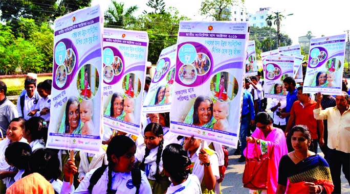 RAJSHAHI: Rajshahi District Administration and Department of Public Health Engineering arranged a rally marking the World Hand Washing Day on Tuesday.