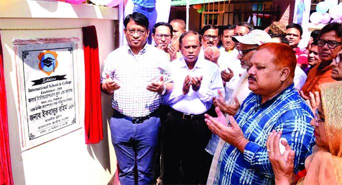 DINAJPUR: Whip of Jatiya  Sangsad  Iqbalur Rahim MP inaugurating new academic building of Scholar International School and College in Dinajpur on Tuesday .