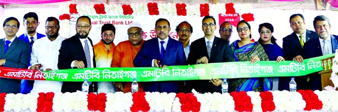 Syed Rafiqul Haq, Chief Business Officer of Mutual Trust Bank Limited, inaugurating its new banking booth at Netaiganj in Narayanganj recently. Syed Rafiqul Hossain, Head of Dhaka Division Branches, Amitav Kaiser, Head of Infrastructure Division, Azam Khan, Group Chief Communications Officer of the bank and local elites were also present.
