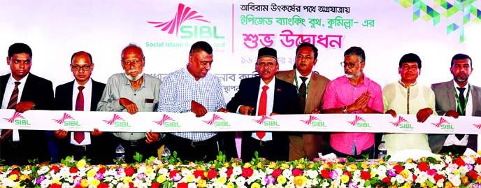 Quazi Osman Ali, CEO of Social Islami Bank Limited (SIBL), inaugurating its EPZ Banking Booth at Uttor Ashrafpur in Cumilla on Wednesday. Senior offcicials of the bank and local elites were also present.