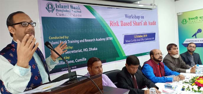 Md. Mahbub ul Alam, CEO of Islami Bank Bangladesh Limited, speaking at a workshop on