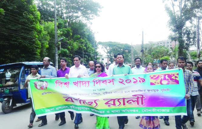 MOULVIBAZAR:  A rally was brought out jointly by District Administration,  Agriculture Extension and Food Department on the occasion of the World Food Day on Wednesday.
