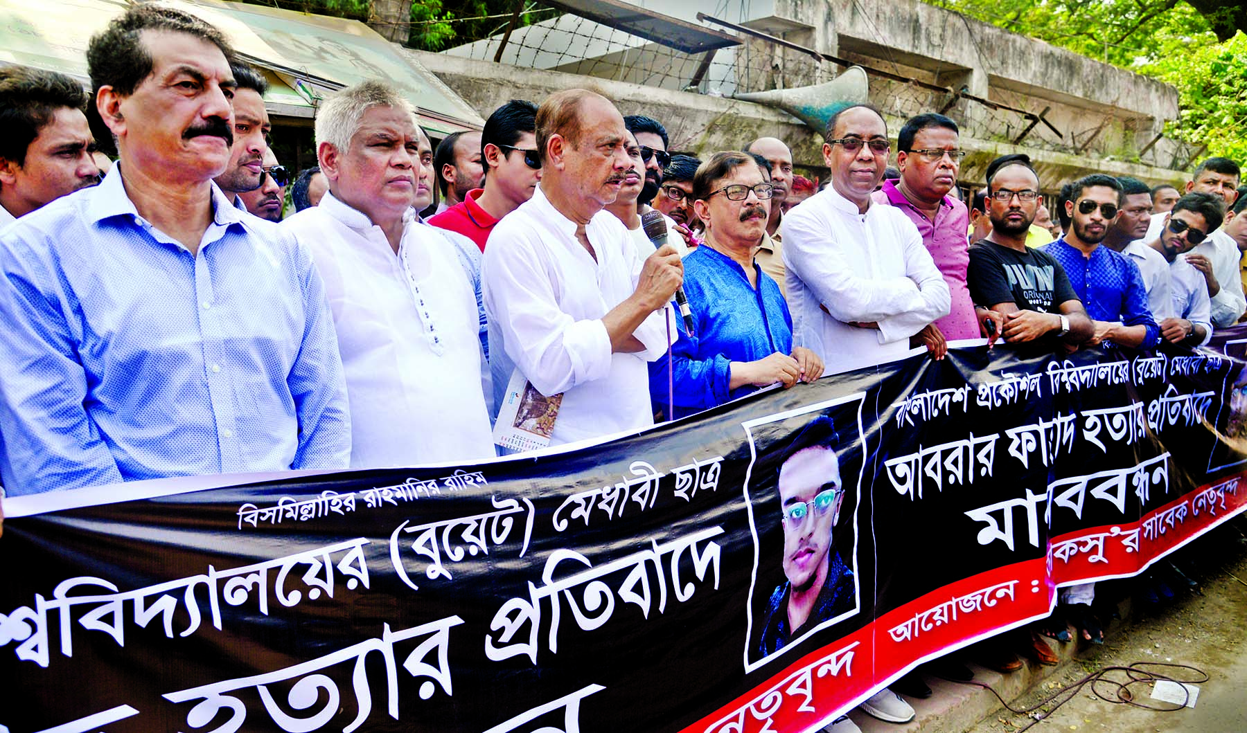 Former leaders of DUCSU formed a human chain in front of the Jatiya Press Club on Thursday in protest against killing of BUET student Abrar Fahad.