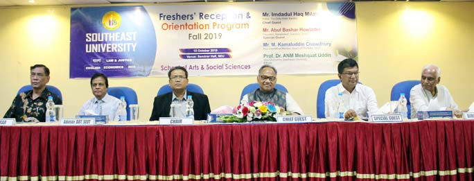 Prof Dr ANM Meshquat Uddin, Vice Chancellor of Southeast University chaired the Freshers' Reception and Orientation Program of the newly admitted students of Fall Semester 2019 under the School of Arts and Social Sciences of the University held on Tuesday at SEU Seminar Hall, Banani in the capital.