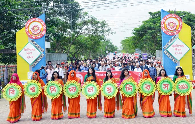A rally celebrating 11th Foundation Day of the Begum Rokeya University, Rangpur held on the University campus in Rangpur on Wednesday led by its Vice-Chancellor Prof Dr Nazmul Ahsan Kalimullh, BNCCO.