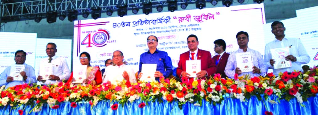 The Metropolitan Christian Co-operative Housing Society Limited (MCCHSL), celebrated its 40th Founding Anniversary (Ruby Jubilee) at International Convention Center, Bashundhara in the city recently while Chairman of the Parliamentary Standing Committee of the Ministry of Women and Children Affairs Meher Afroz Chumki attended as chief guest. Augustine Purification, Chairman of the society, Bishop Theotonias Gomes, Curdinal Patric D' Rozario, Parliament Member of Vatican City, Advocate Gloria Jhorna Sarkar, MP and other leaders of the housing society secretary were also present.