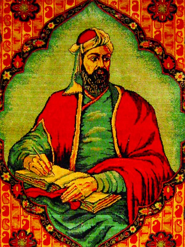 Nizami Ganjavi: Poet for all humanity