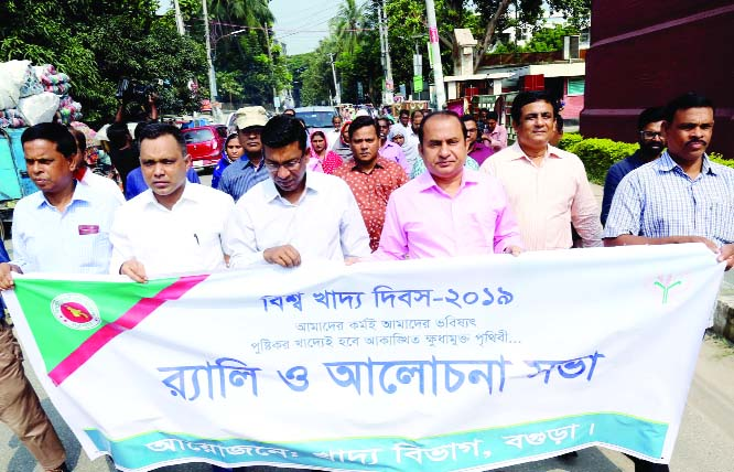 BOGURA: Food Department brought out a rally marking the World Food Day on Wednesday .