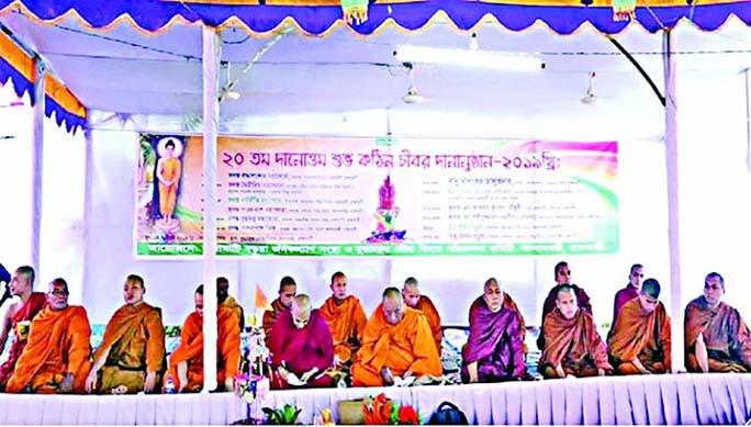 'Kathin Chibar Dan' festival begins in Rangamati