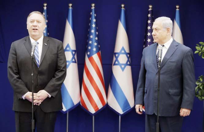 Pompeo seeks to reassure Israel amid Syria turmoil