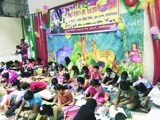 MOULVIBAZAR:  District Administration and Bangladesh Shishu Academy, Moulvibazar District Unit arranged a Art Competition at Shishu Academy Auditorium  in observance of  birthday of Sheikh Russel on Friday.