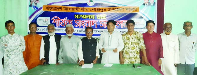 GOURIPUR (Mymensingh): A  press conference on Upazila council was held at Gouripur Press Club Conference Room organised by  Awami League Presidents and General Secretaries of 10 unions on Friday afternoon.