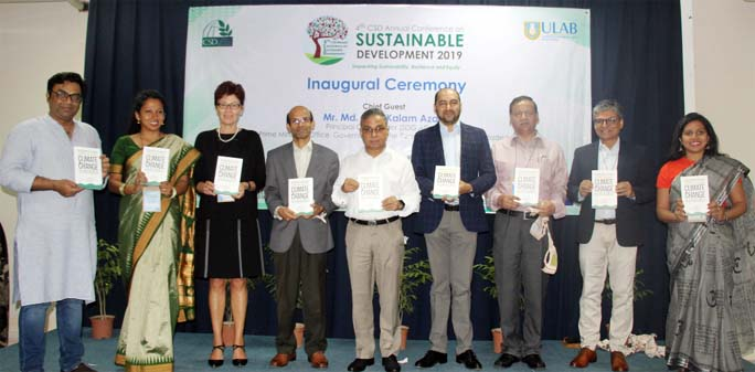 ULAB holds 4th Annual Confce on sustainable development