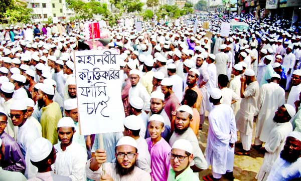 A huge gathering on Monday organised by Ittifaqul Madarisin Quomia was held at Town Hall in Mohammadpur protesting remarks that posted on Facebook on Prophet (sm) in Bhola.