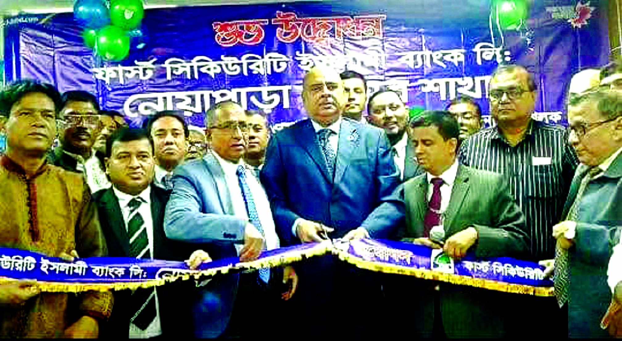 Syed Waseque Md Ali, Managing Director of First Security Islami Bank Limited, inaugurating its Noapara Bazar branch at Madhabpur in Habiganj on Monday. Md. Mustafa Khair, DMD, Kazi Motaher Hossain, Sylhet Zonal Head, S M Nazrul Islam, Head of General Services Division, senior officials of the bank and local elites were also present.