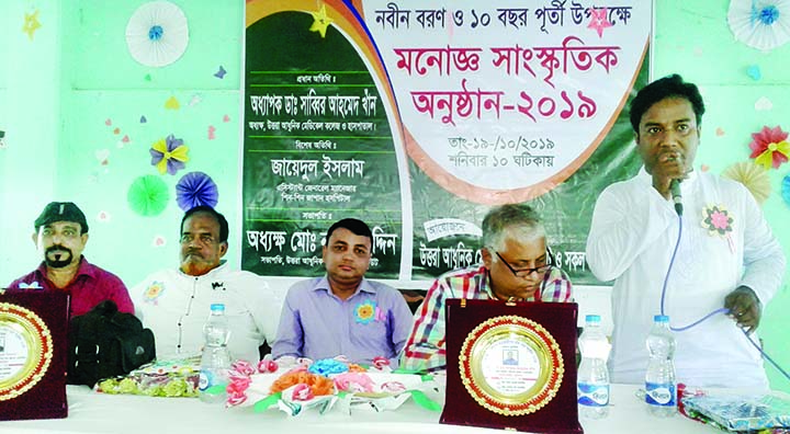 TONGI:  Freshers' reception and cultural programme was arranged by Modern Medical Institute marking the 10th founding anniversary of the Institute on Saturday.