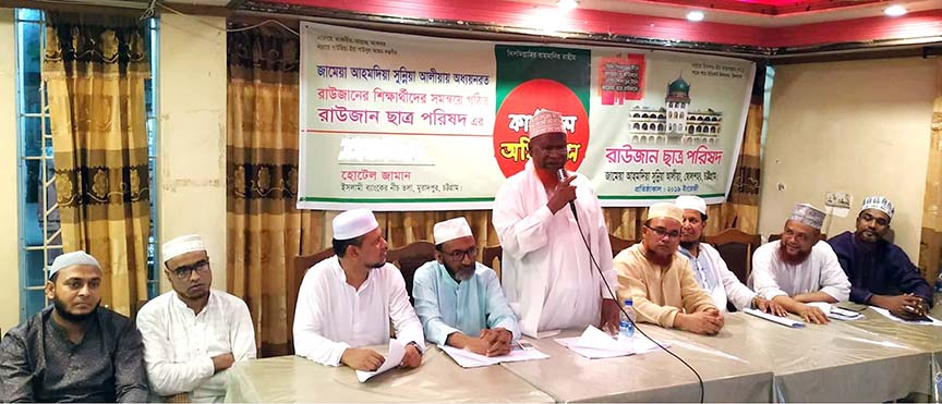 Allama M A Hannan,  Director General of Anjuman Research Centre  speaking at the Council of Jamayan Rauzan Chhatra Parishad  as Chief Guest recently.