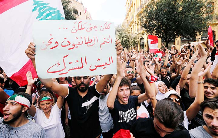 Lebanon cabinet fast-tracks reforms as protests rage on