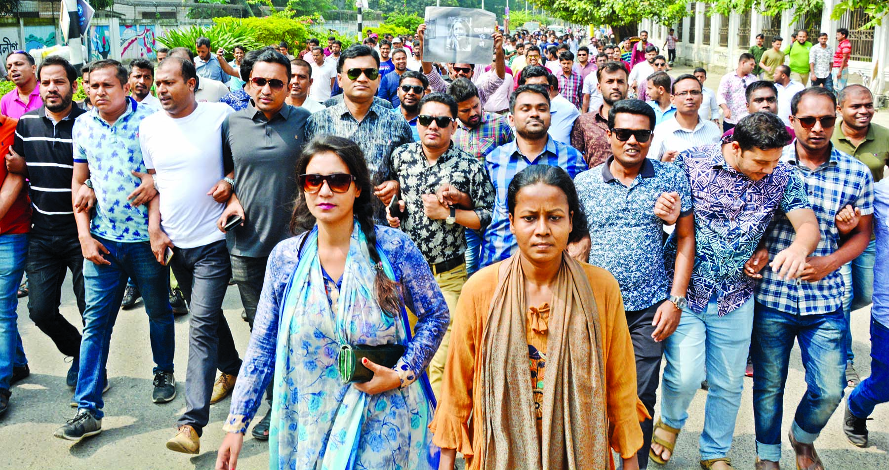 Jatiyatabadi Chhatra Dal brought out a procession in Dhaka University area on Tuesday demanding release of BNP Chief Begum Khaleda Zia.