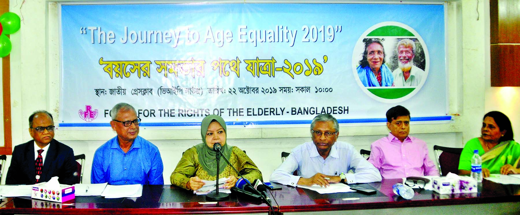 Participants at a seminar on 'The Journey to Age Equality-2019' organised by Forum for the Rights of the Elderly-Bangladesh at the Jatiya Press Club on Tuesday.