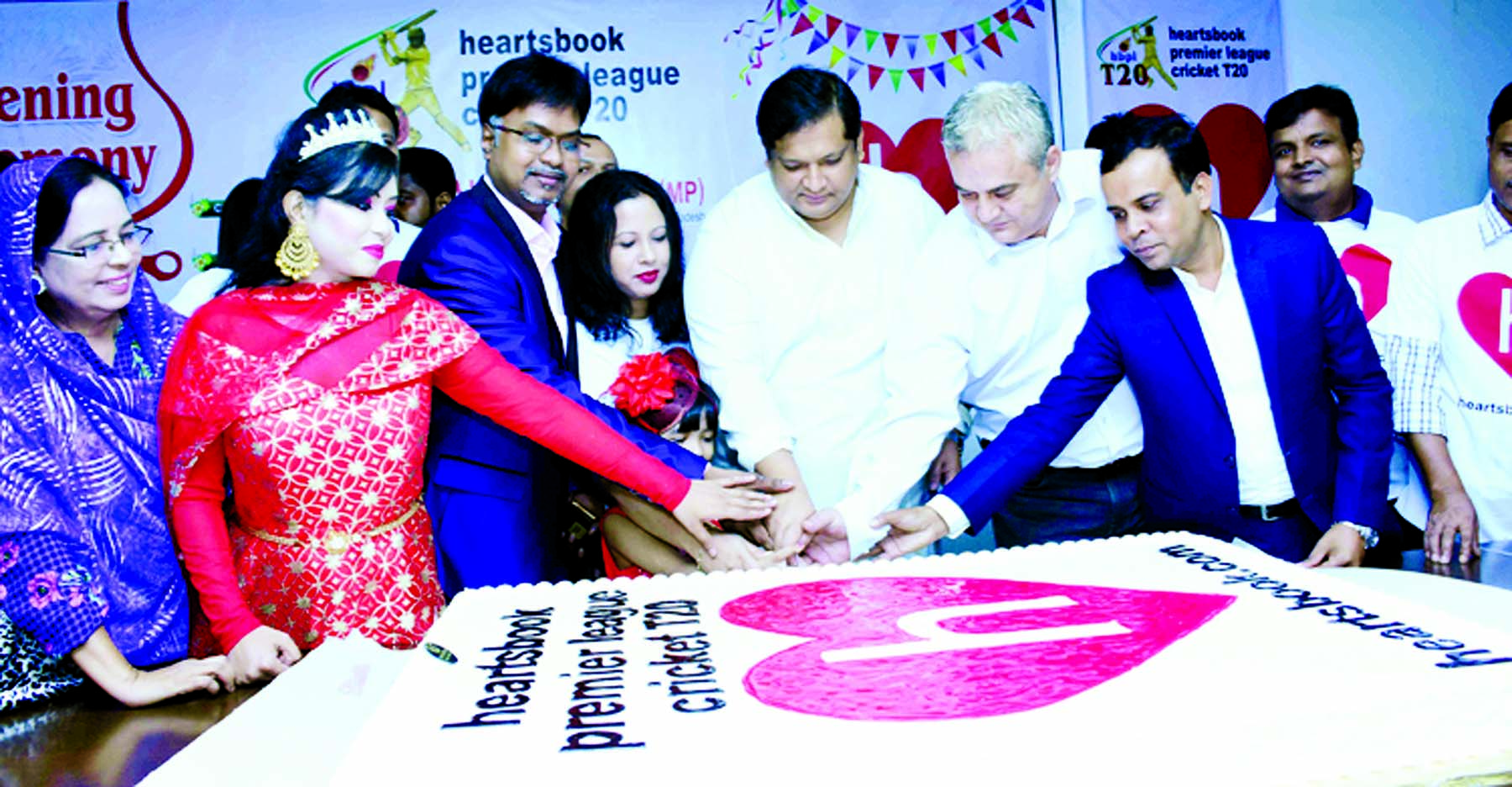State Minister for Youth and Sports Zahid Ahsan Russell inaugurating the Hearts Book Premier League (HBL) T20 Cricket by cutting a cake as the chief guest at the National Press Club on Tuesday. Hearts Book is a one kind of social media method.