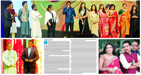 Bharat Bangladesh Film Awards (BBFA) 2019