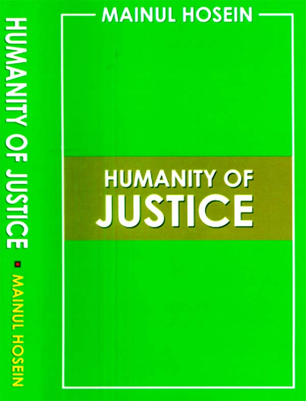 Book Review: HUMANITY OF JUSTICE