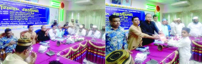 KISHOREGANJ: Islamic Foundation, Kishoreganj District  Unit arranged a prize distribution programme of cultural competition at Collectorate Bhaban in observance of the Eid- e- Miladunnabi on Sunday.
