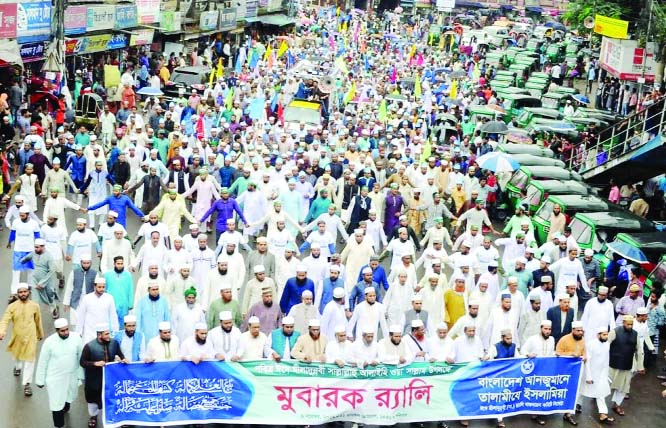 SYLHET: A rally was brought out by Bnagladesh Anjumanay Talamizee Islamia , Sylhet District Unit marking the Eid- e- Miladunnabi on Sunday.