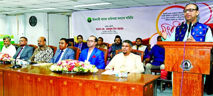 Md. Mahbub ul Alam, Managing Director of Islami Bank Bangladesh Limited, speaking at a reception to those who obtained Golden GPA-5 in SSC, HSC and equivalent examinations in 2019 for the employees' children organized by the Officer Welfare Association of the bank's at its head office in the city recently. Mohammed Monirul Moula, Muhammad Qaisar Ali, AMDs, Abu Reza Md. Yeahia, Md. Abdul Jabbar, DMDs of the bank, AKM Mahbub Morshed, President and ASM Rezaul Karim, General Secretary of the association were also present.