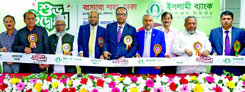 Md. Mahbub ul Alam, Managing Director of Islami Bank Bangladesh Limited, inaugurating its 350th branch at Central Basabo in the city on Monday. Abu Reza Md. Yeahia, DMD, Mohammod Ullah, Head of Dhaka East Zone and senior officials of the bank and local elites were also present.