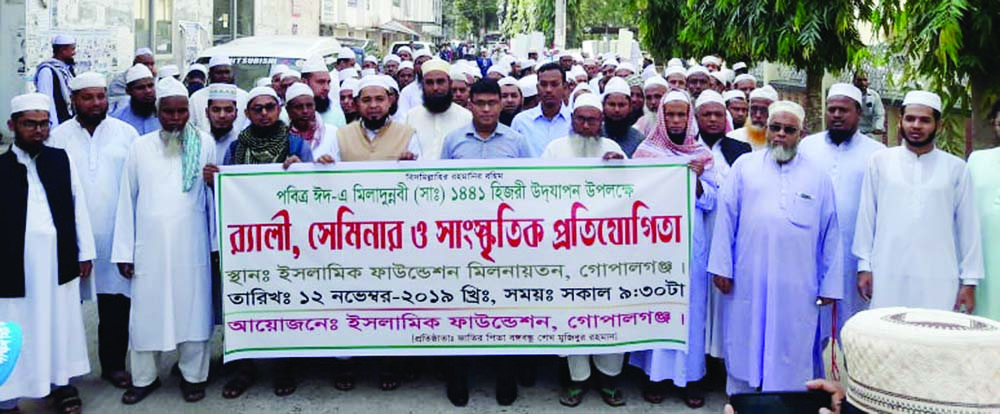 GOPALGANJ: Gopalganj District Administration and  Islamic Foundation, Gopalganj jointly brought out a rally marking the Eid-e- Milladunnabi on Sunday.