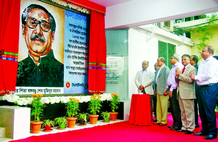 Industries Minister Nurul Majid Mahmud Humayun inaugurating mural of Father of the Nation Bangabandhu Sheikh Mujibur Rahman on BSTI premises in the city on Tuesday on the occasion of 'Mujib Year-2020'.