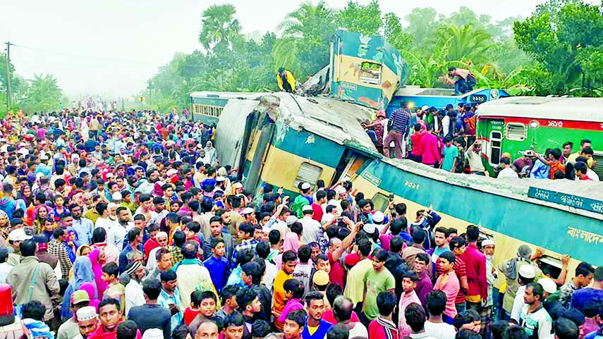 Fatal train crash in Kasba