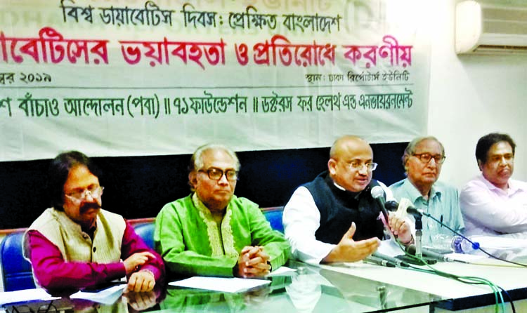 State Minister for Information Dr Murad Hasan speaking at a seminar on 'World Diabetes Day: Perspective Bangladesh, Bad Effect of Diabetes and Role to Prevent' in DRU auditorium on Wednesday.