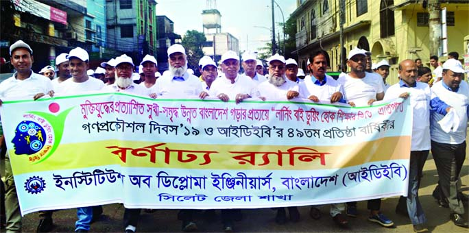 SYLHET: Institute of Diploma Engineers Bangladesh (IDEB),  Sylhet District Unit brought out a rally in observance of  the 49th founding anniversary of the organisation and  Mass Engineering Day yesterday.