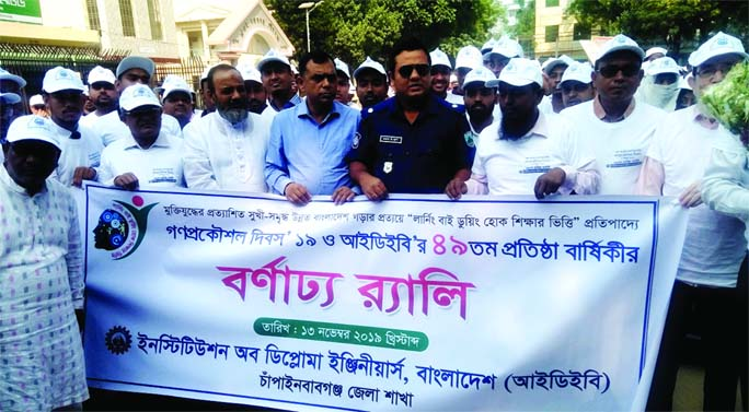 CHAPAINAWABGANJ:  A rally was brought out by Institute of Diploma Engineers Bangladesh (IDEB), Chapainawabganj District Unit marking the 49th founding anniversary of the Organisation and  Mass Engineering Day yesterday.