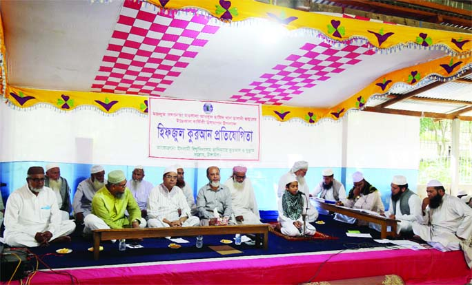 TANGAIL:  Hifzul Quran competition was held at Mulana Bhashani Science and Technology University in Tagail on the occasion of the death anniversary of Mulana Bhashani on Monday.