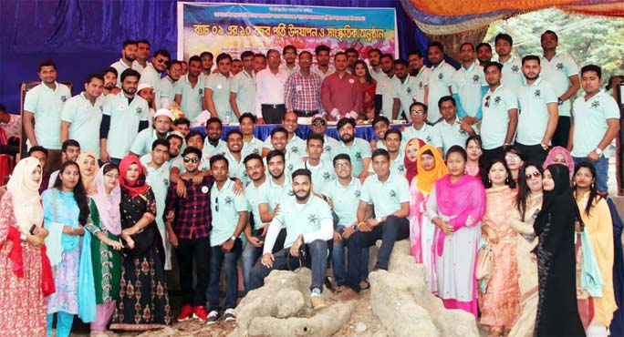 Students of SSC '09  and HSC '11 batch  in Chattogram city arranged a get together programme at CRB  recently.