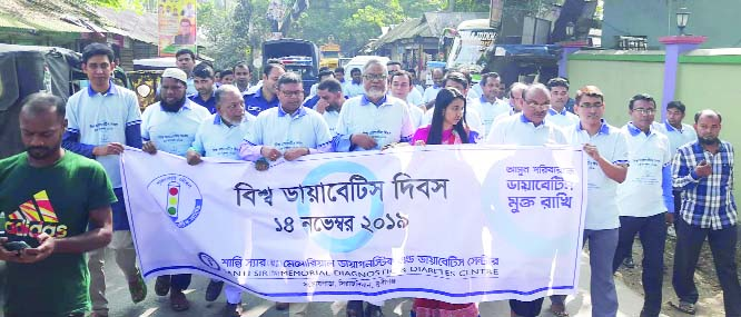 SIRAJDIKHAN (Munshiganj): A rally was brought out in observance of the World Diabetic Day  organised by Santi Sir Memorial Diagnostic and Diabetes Centre at Sirajdikhan Upazila yesterday.