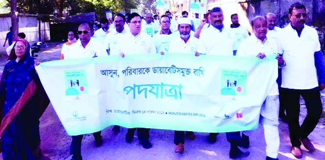 RANGPUR: Rangpur Diabetic Samity brought out a rally on the occasion of the World Diabetic Day yesterday.