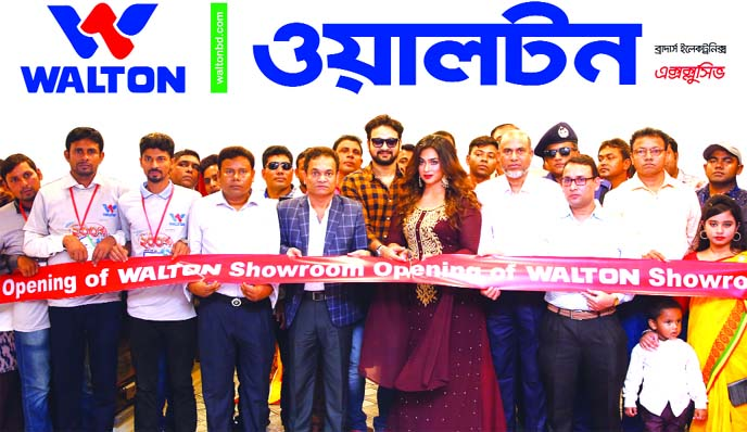 Walton opened exclusive showroom in Sirajganj