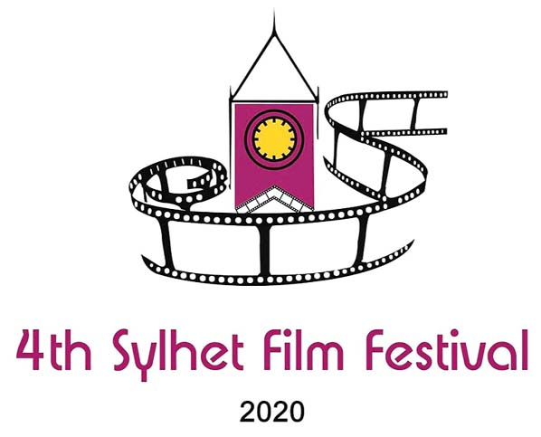Fourth Sylhet Film Festival to be held in February